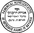 Schmuckbild Stempel Rabbinical Representative