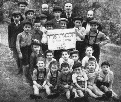 Talmud Thora Schule Schwäbisch Hall