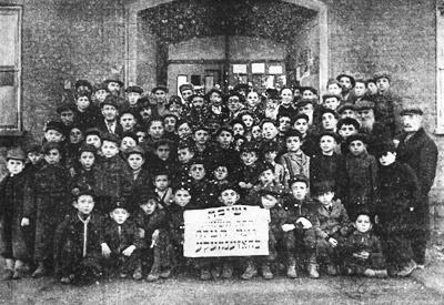 Die Talmud Thora Schule in Hasenhecke bezeichnete sich als kleine Jeschiwa (Jeschiwa Ketana)