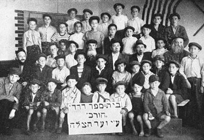"""Schüler der Talmud Thora Schule """"Chorew"""" in der Boelcke-Kaserne"""