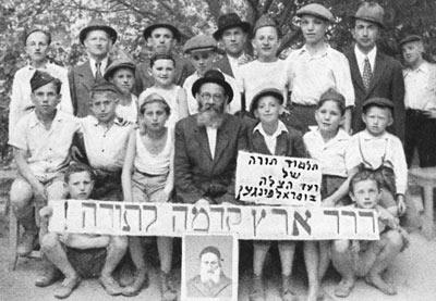 """Klasse der Talmud Thora Schule in Wasseralfingen. Sinngemäß ist das hebräischen """"Derech Erez Kadma la Thora"""" mit """"Noch vor der Thora kommt die Menschlichkeit"""" zu übersetzen."""