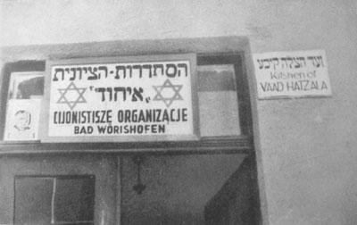 Im Haus der Zionistischen Vereinigung war auch die Küche untergebracht. Neben den Gemeindemitgliedern wurden auch die Patienten des örtlichen Jüdischen Krankenhauses/Sanatoriums versorgt.
